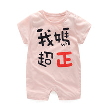Load image into Gallery viewer, First Movements Chinese Words Series (Pretty Mummy) - BabyLand.my
