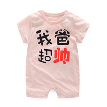 Load image into Gallery viewer, First Movements Chinese Words Series (Handsome Daddy) - BabyLand.my