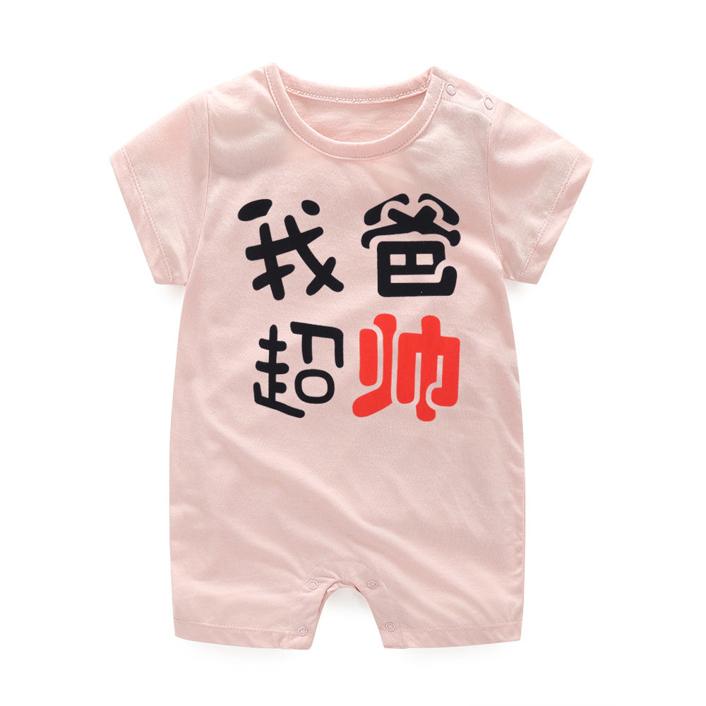 First Movements Chinese Words Series (Handsome Daddy) - BabyLand.my