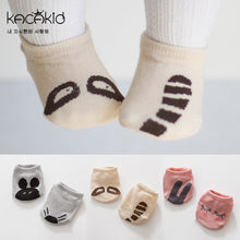 Load image into Gallery viewer, Kacakid AB Boat Socks (Animals) - BabyLand.my