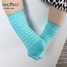 Load image into Gallery viewer, Kacakid Fishes & Sea Waves 4-In-1 Socks (2 colors) - BabyLand.my