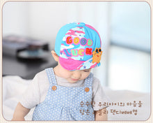 Load image into Gallery viewer, Good Luck Crab Baby Cap - BabyLand.my