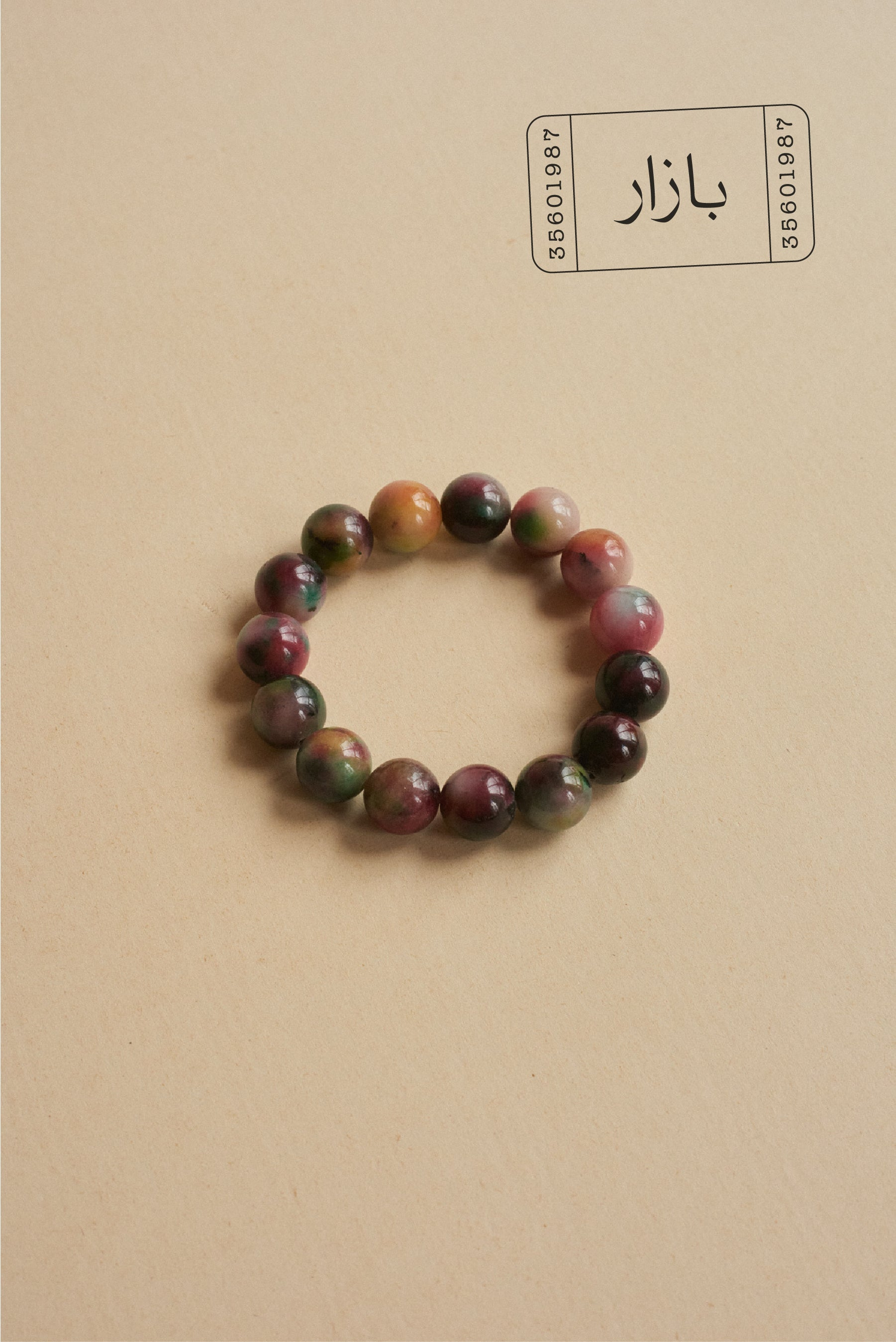 Prayer Bead Bracelets, Set of Two Multicoloured and Black