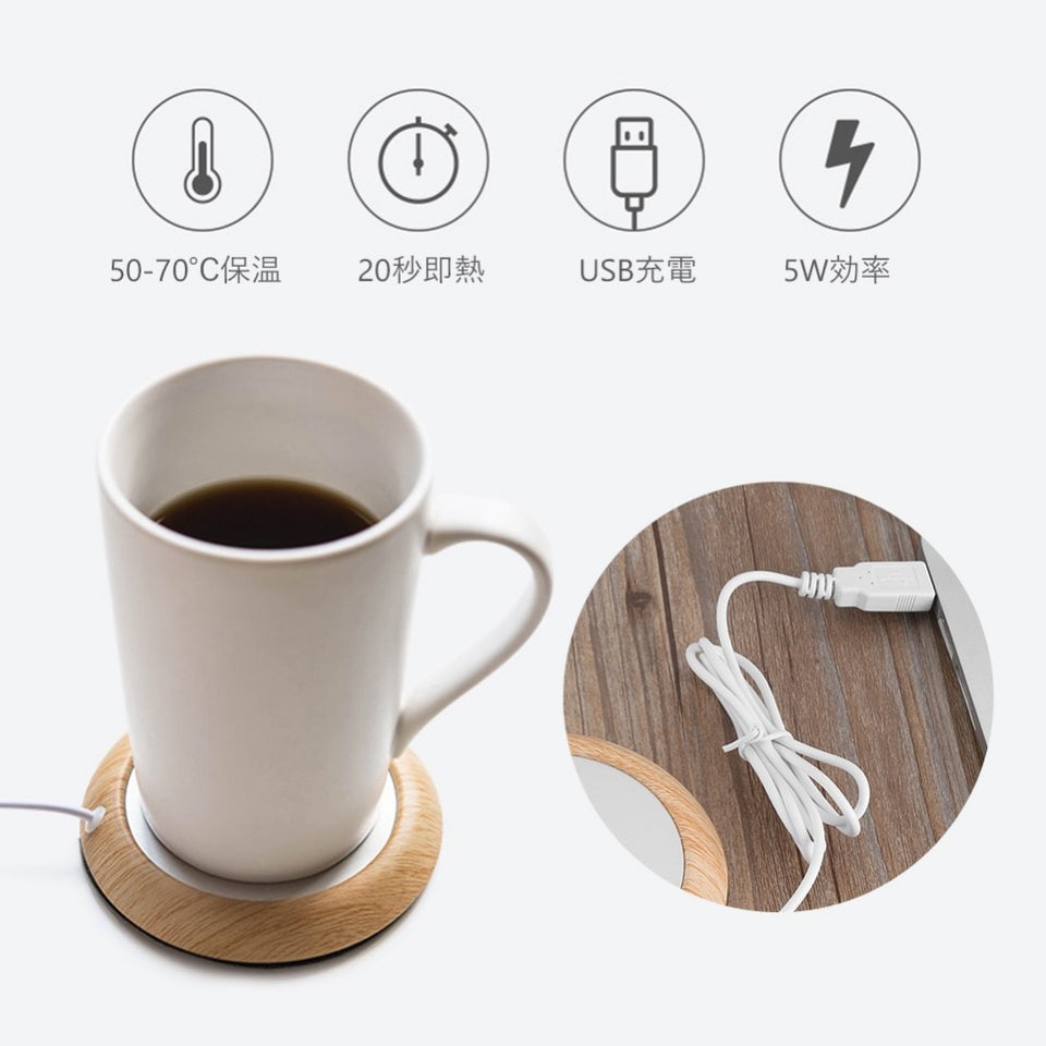Portable cup warmer