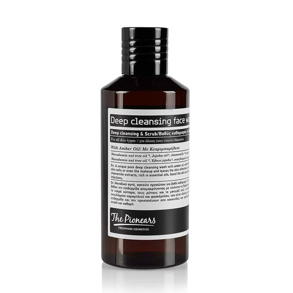 DEEP CLEANSING FACE WASH 200ML - Deep Cleansing & Scrub