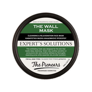 THE WALL MASK 100ML - Rejuvenation For All Skin Types