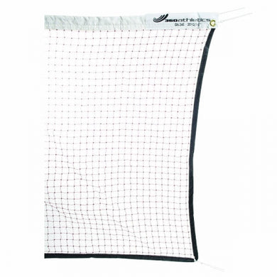 FILET DE BADMINTON INSTITUTIONNEL - 20'  - Badminton Institutional Net