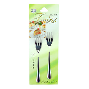 Fork Set Stainless Steel 2pc (1704-169)