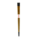 Wooden Chopstick w/ Case, Black