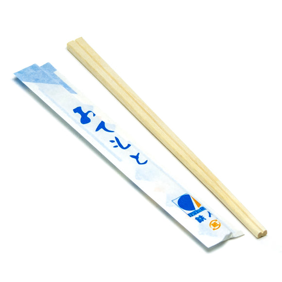 Chopsticks Poplar 40pr w/Envelopes 40/100