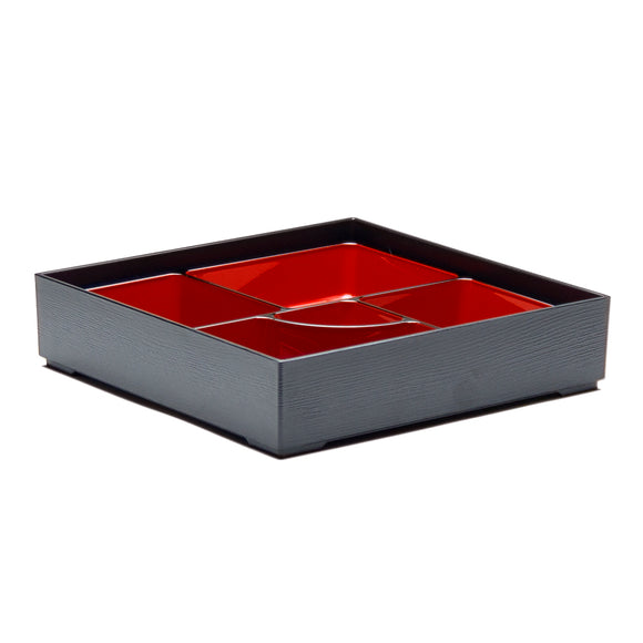 Lacquer Square Lunch Box 9-1/2