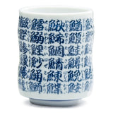 "3""Dx4""H Teacup (Blue) 12oz"