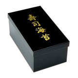 "Nori Container 8.5"", Black"