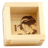 "Wooden Sake Cup-Large 3 3/8"" x 3 3/8"" Ladies"