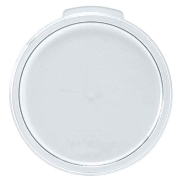 Round Food Storage Container Cover 12Qt, 18Qt, 22Qt
