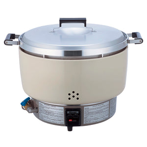 Rinnai Gas Rice Cooker (55 Cup) Natural Gas