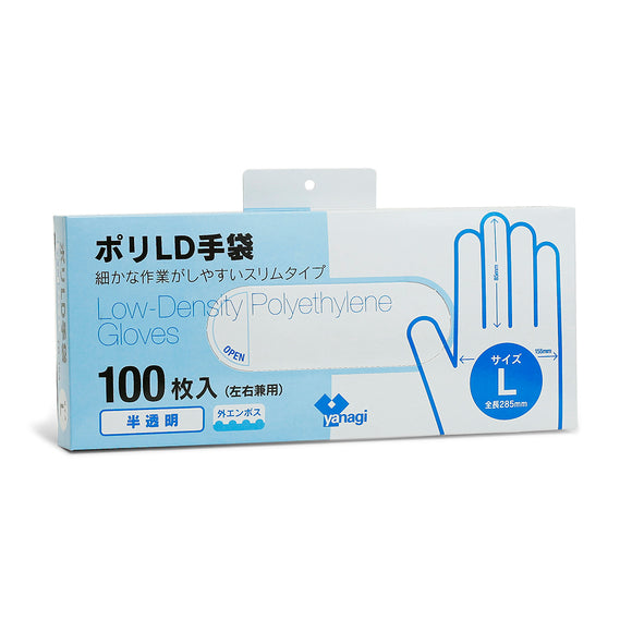 Disposable Clear Gloves (100pc), Large