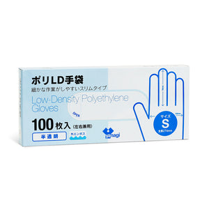 Disposable Clear Gloves (100pc), Small