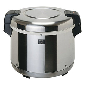 Zojirushi Electric Rice/Food Warmer (44Cup)