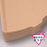 Hario V60 Filtration Papers 100Sht
