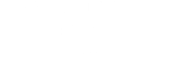 THE LITTLE BLUE BRUSH
