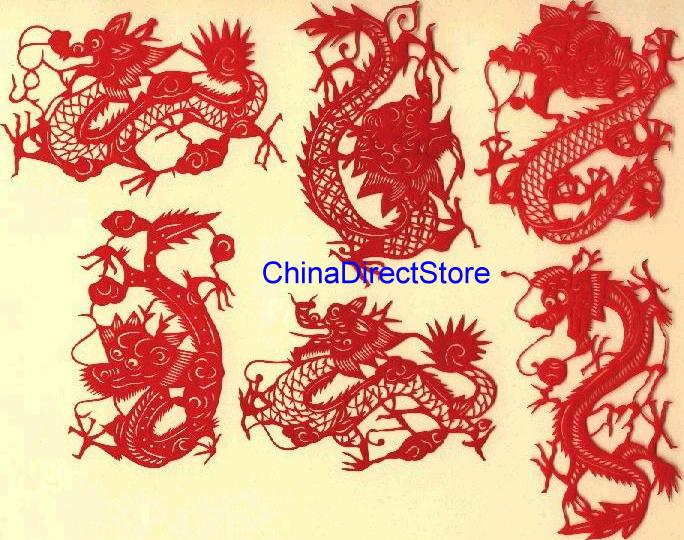 Red Dragon Chinese Papercutting Great for Scrapbooking Hand Cut Painted