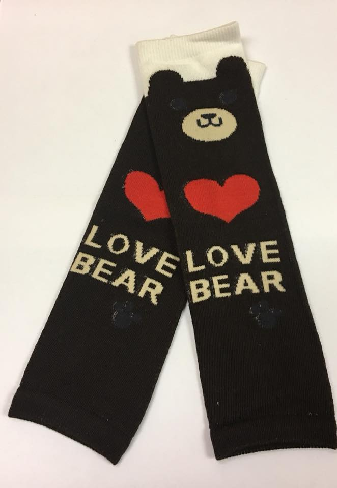 "A-25 Dark Brown ""Love Bear"" Leg Warmers"