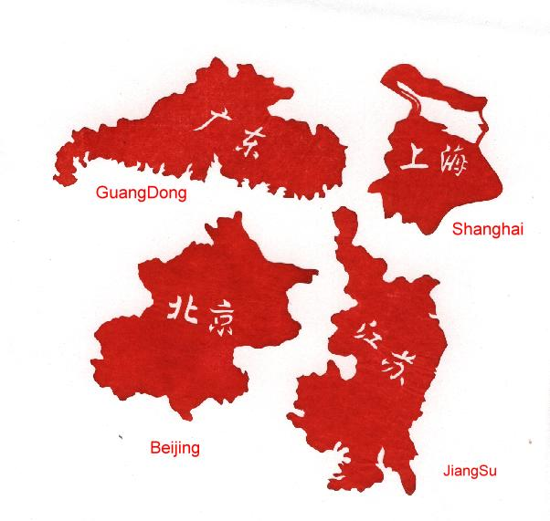 China Map Papercut Papercutting Great for Scrapbooking