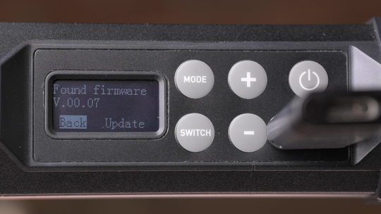 PavoTube II 6C Firmware Update V0.00.07