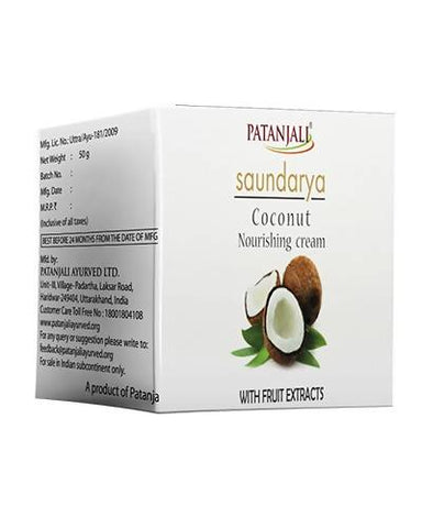 PATANJALI Saundarya Coconut Nourishing Cream - Worldshopon.com