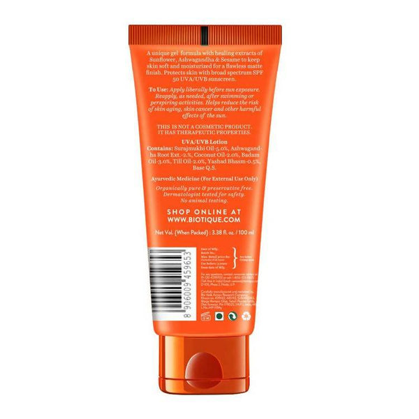 Biotique Bio Sunflower Matte Gel Sunscreen Spf 50 (100 ml)