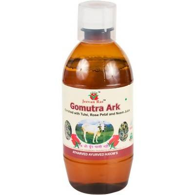 Axiom Goumotra Ark (500ml) - Worldshopon.com