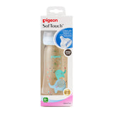 SofTouch™ Bottle 330ml Blue Elephant (PPSU)