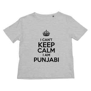 I CAN'T KEEP CALM I AM PUNJABI Kids Retail T-Shirt