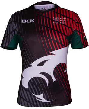 Kenya 7's Home Replica