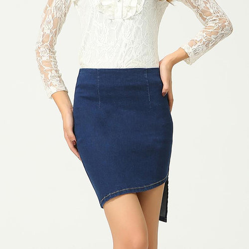Irregular Denim Stretch Skirt