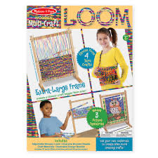 Multi-Craft Loom (Local Delivery or Pick-Up Only)