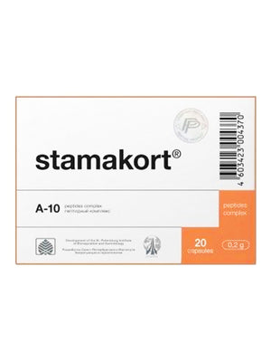 A-10 STAMAKORT - STOMACH PEPTIDE 20 CAPSULES