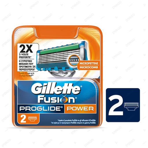 Gillette Fusion Proglide Flexball Power Shaving Razor Cartridges 2's