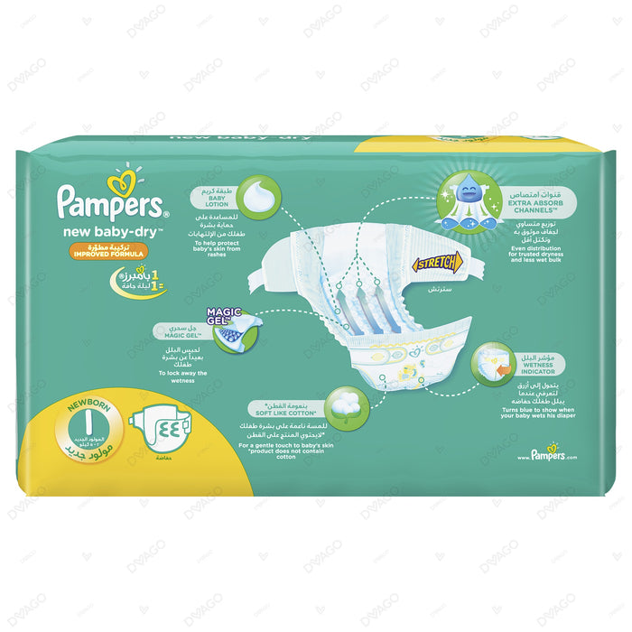 Pampers Baby Dry Diapers New Born 44 Count