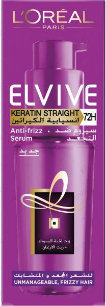 L'Oreal Keratin Straight 72H Serum 50ml