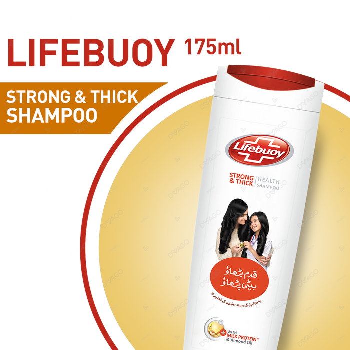 Lifebouy Shampoo Strong & Thick 175ml