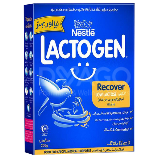LACTOGEN RECOVER 200gm