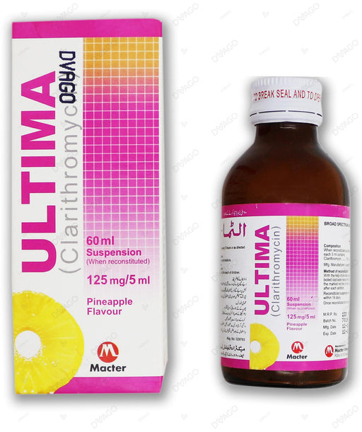 Ultima Suspension 125mg 60ml
