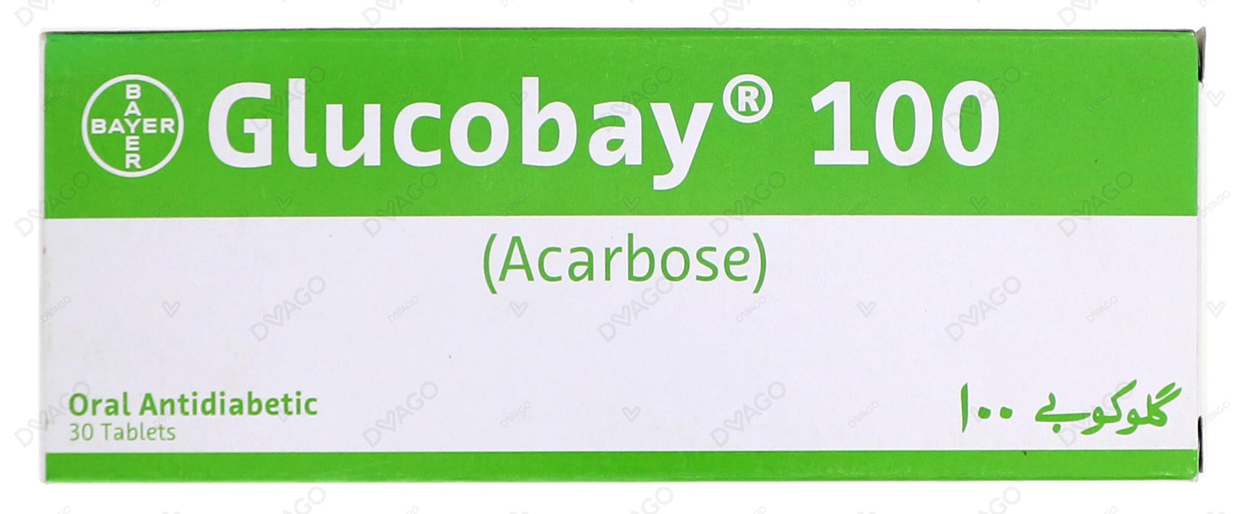 Glucobay Tablets 100mg 3X10's