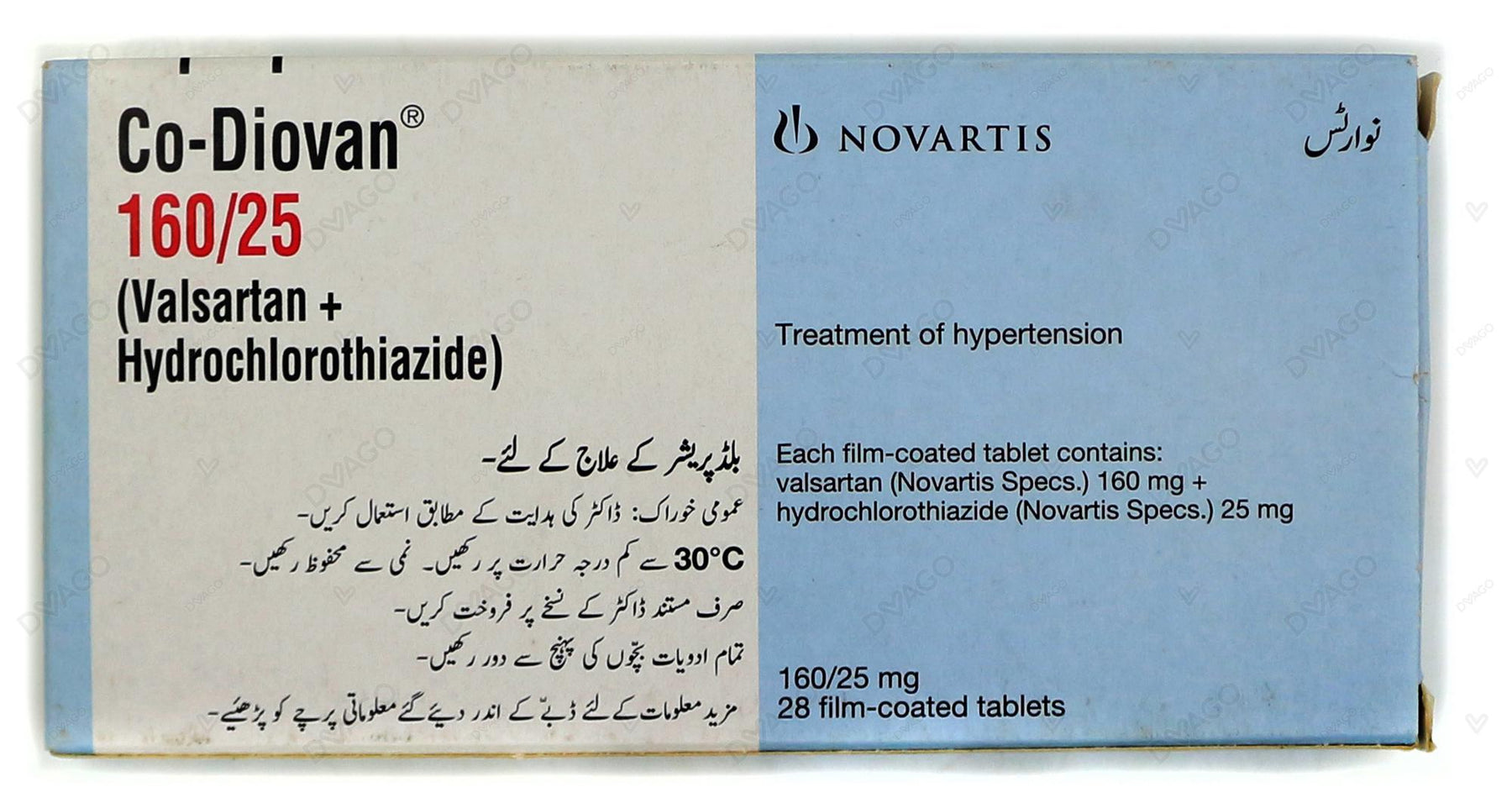 Co-Diovan Tablets 160/25mg 14's