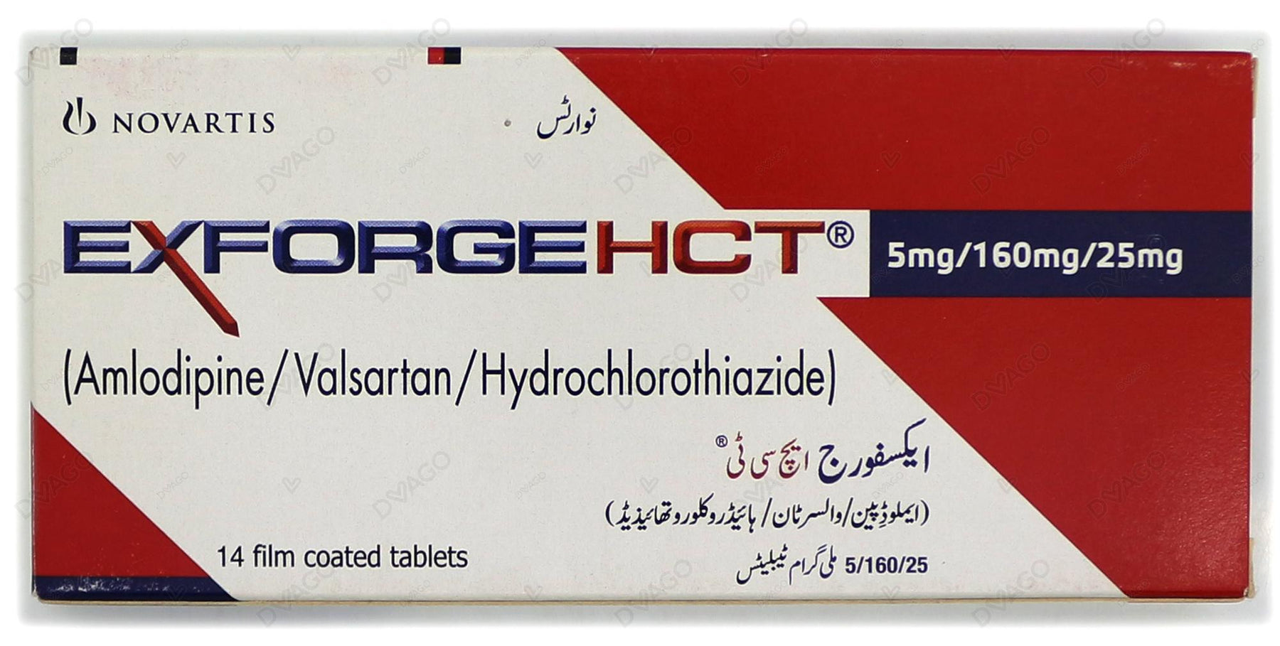 Exforge Hct Tablets 5/160/25mg 14's