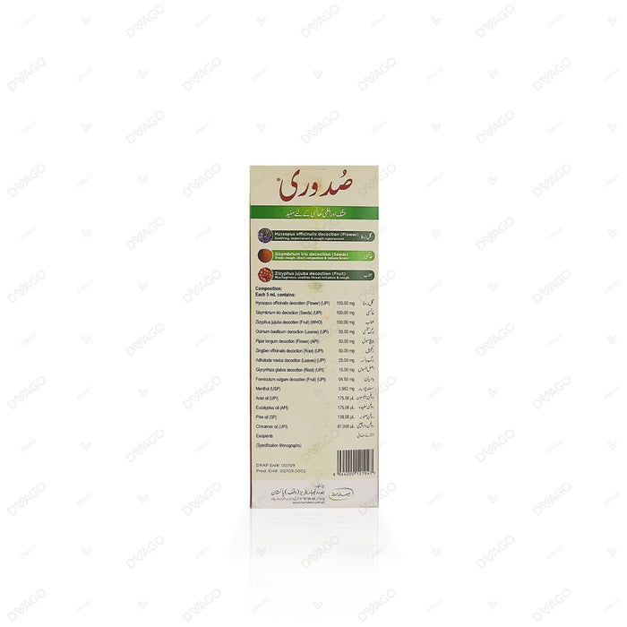 Hamdard Syrup Suduri (Regular) 120 ML