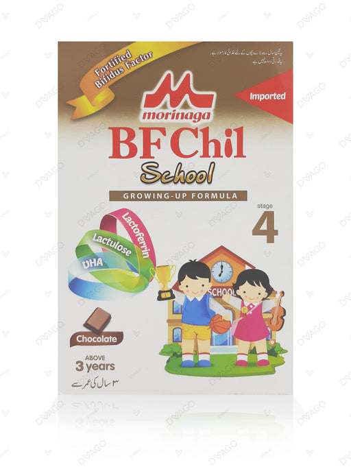 Morinaga Chil-School Growing Up Milk Chocolate 300g