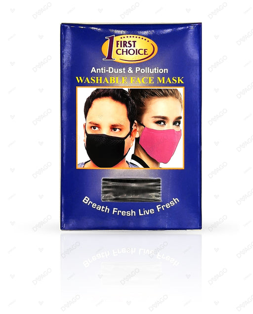 First Choice Face Mask